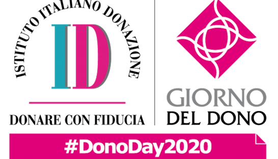 Donoday2019